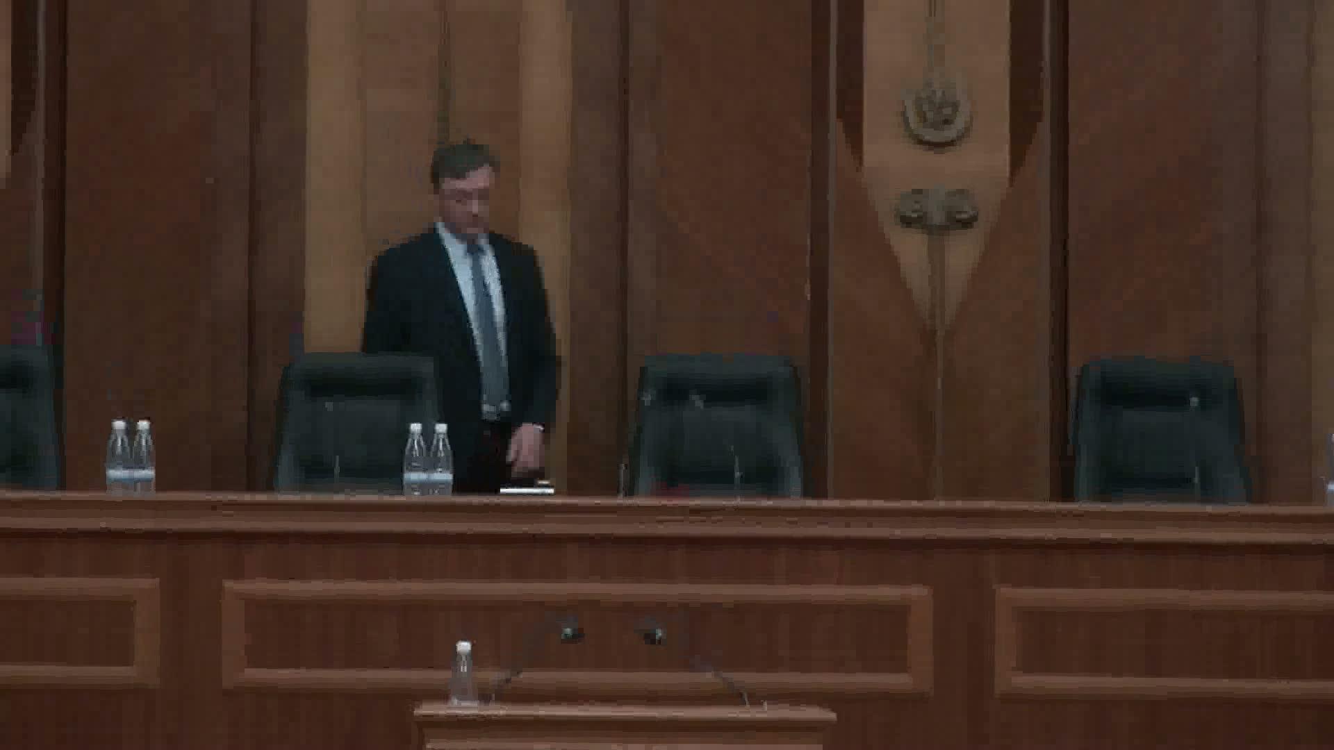 Ședința Parlamentului Republicii Moldova din 20 ianuarie 2014