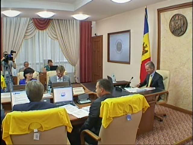 Ședința Guvernului Republicii Moldova din 20 august 2014