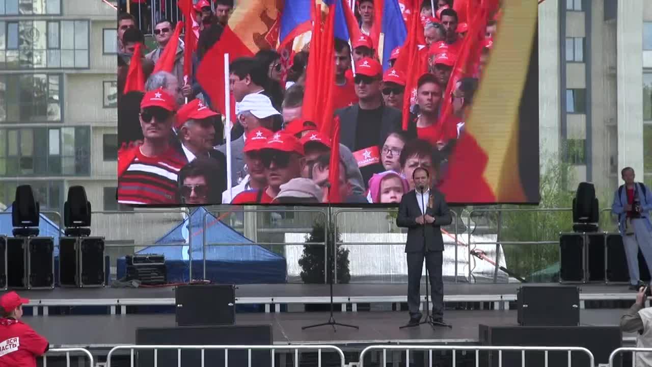 """Mitingul echitatii sociale!"" din Chisinau"