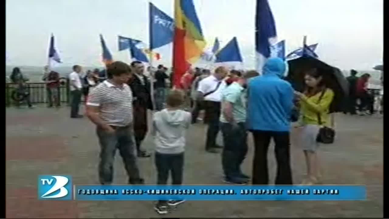 Acțiune de comemorare organizată de Partidul Nostru dedicată eliberării Moldovei de ocupația fascistă
