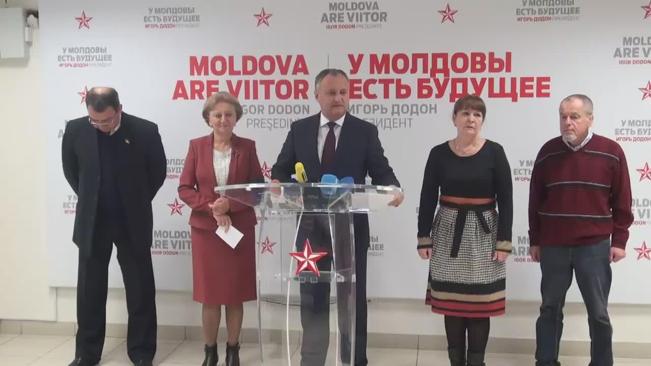 """Conferință de presă susținută de candidatul la funcția de președinte al Republicii Moldova, Igor Dodon, cu tema """"Prezentarea Programului de dezvoltare a țării - Economie puternică și dreptate socială"""""""