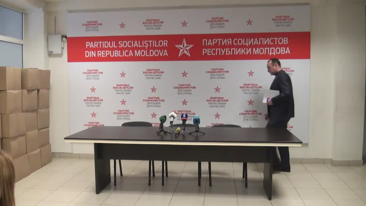 """Conferință de presă cu tema """"Propunerile Partidulului Socialiștilor din Republica Moldova privind modificarea legislației în domeniul pensiilor"""""""