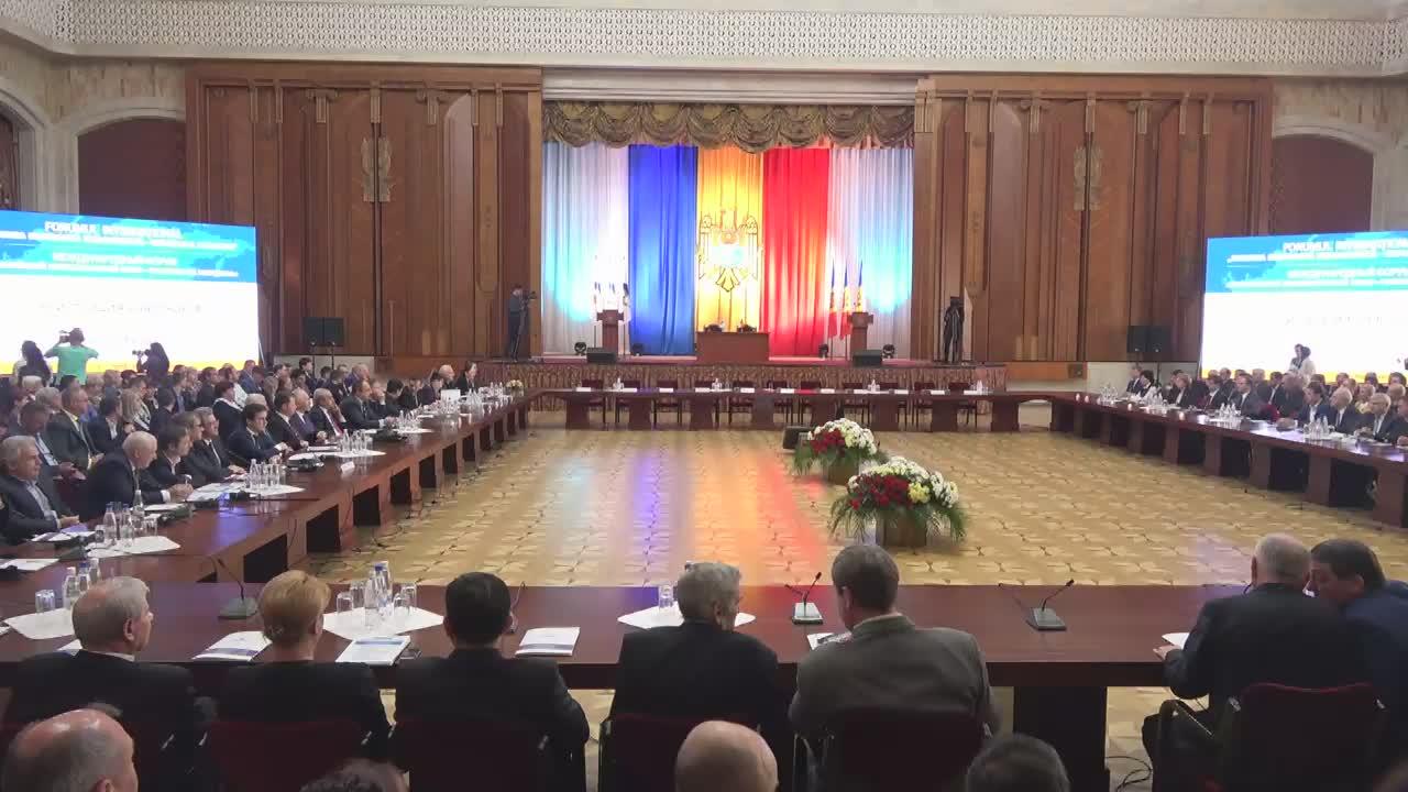 """Forumul Internațional """"Uniunea Economică Euroasiatică – Republica Moldova"""""""