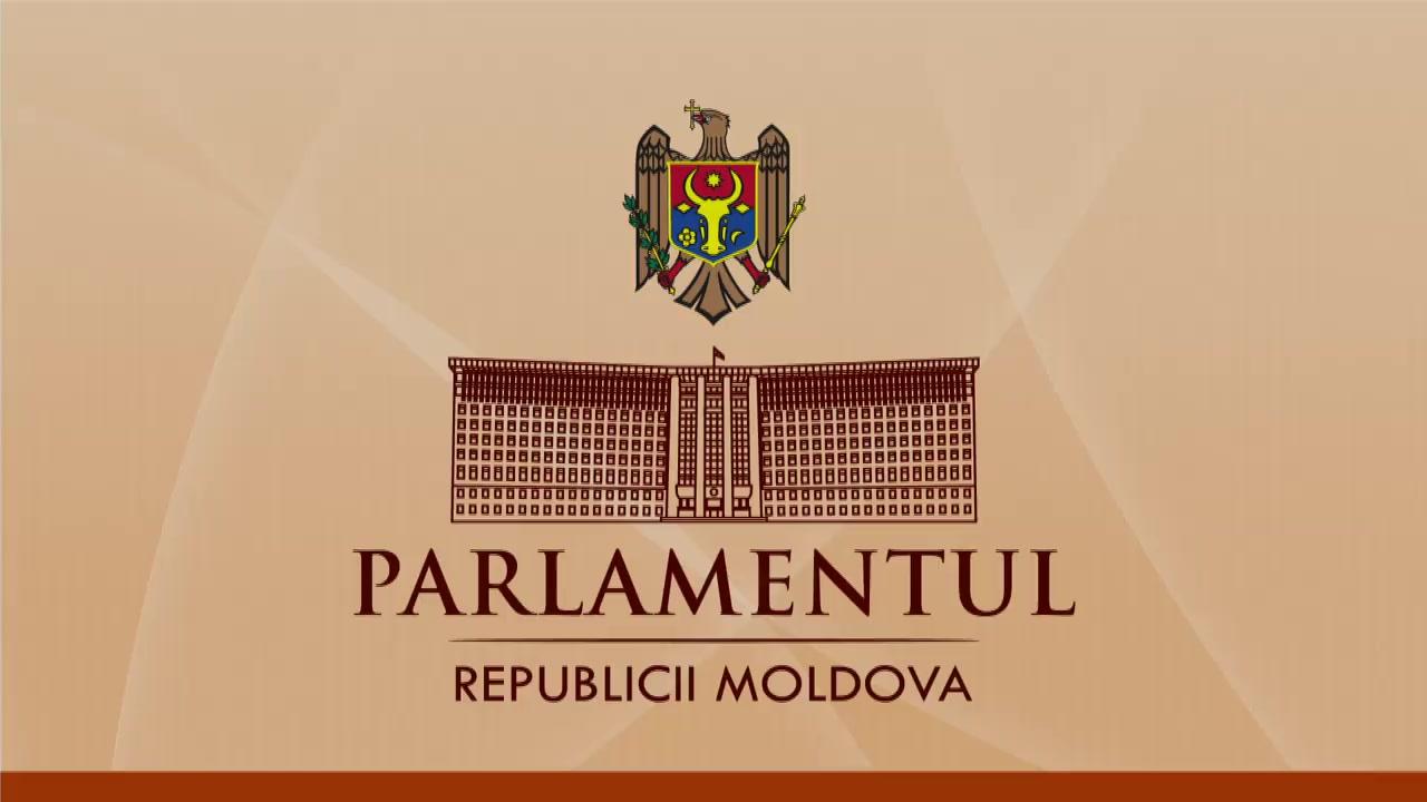 Ședința Parlamentului Republicii Moldova din 13 iulie 2017