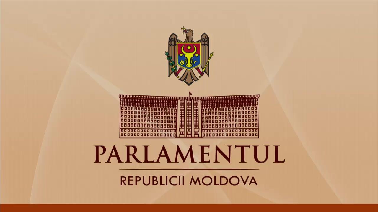 Ședința Parlamentului Republicii Moldova din 20 iulie 2017