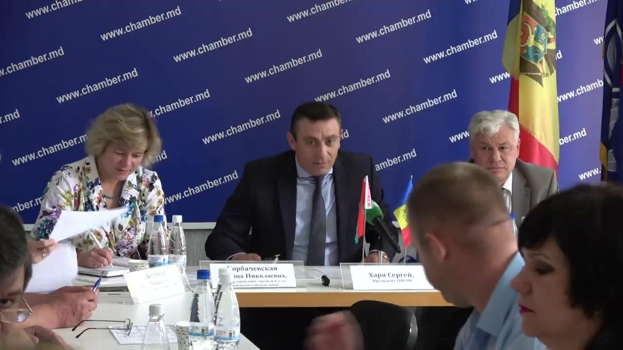 Forumul de afaceri Moldova – Belarus