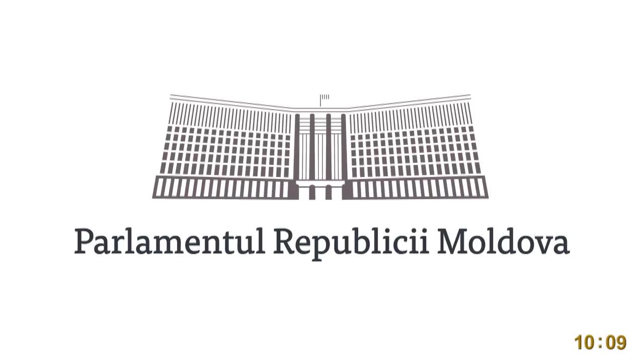Ședința Parlamentului Republicii Moldova din 12 iulie 2018
