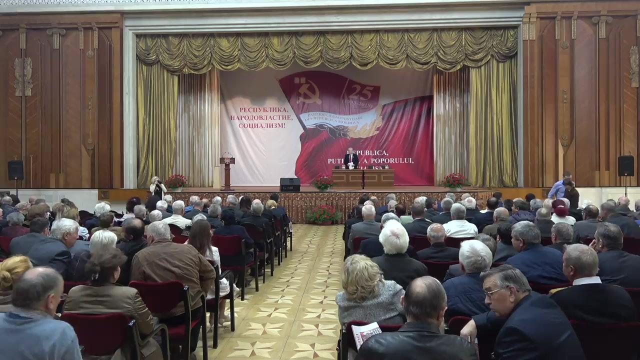 Plenara festivă extinsă a CC PCRM, dedicată jubileului de 25 de ani de la fondarea Partidului Comuniștilor din Republica Moldova