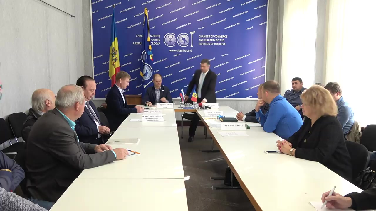 Forumul de afaceri Moldova-Rusia