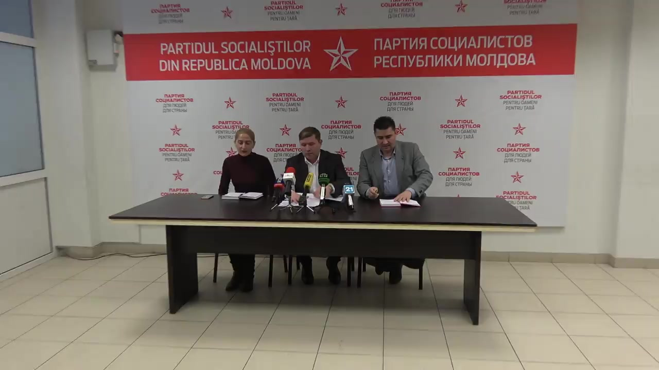 """Conferința de presă susținută de deputatul fracțiunii PSRM, Radu Mudreac, cu tema """"Siguranța alimentației copiilor în instituțiile preșcolare și școlare"""""""