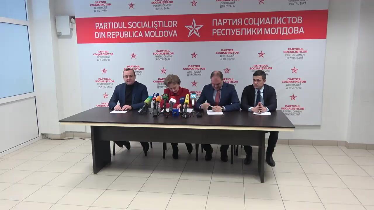 """Conferința de presă susținută de conducerea PSRM cu tema """"Despre începutul campaniei electorale"""""""