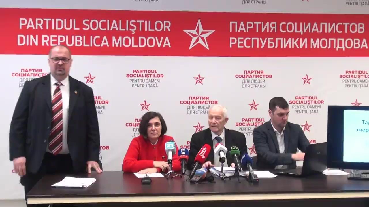 """Conferința de presă susținută de PSRM cu tema """"Tarifele pentru căldură pot fi micșorate"""""""