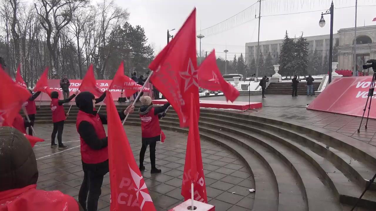 """Conferința de presă susținută de conducerea Partidului Socialiștilor din Republica Moldova cu tema """"Despre rezultatele campaniei electorale"""""""