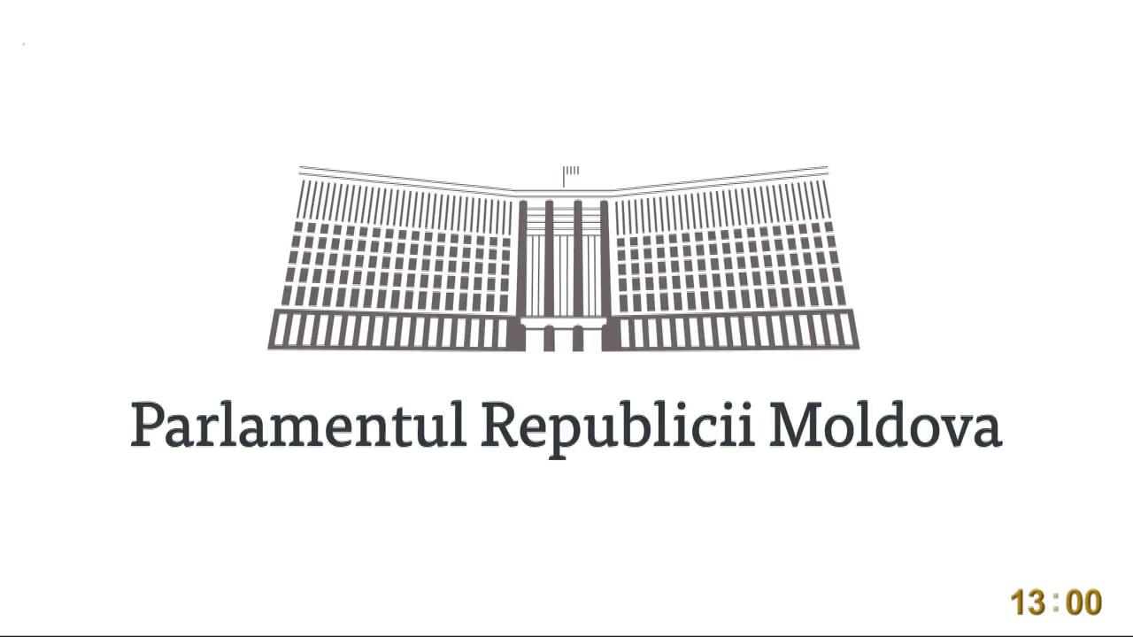 Ședința de convocare a Parlamentului Republicii Moldova de legislatura a X-a