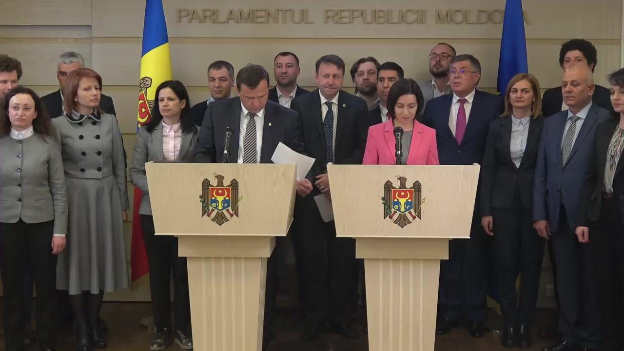 """Conferință de presă susținută de deputații Blocului electoral """"ACUM Platforma DA și PAS"""""""