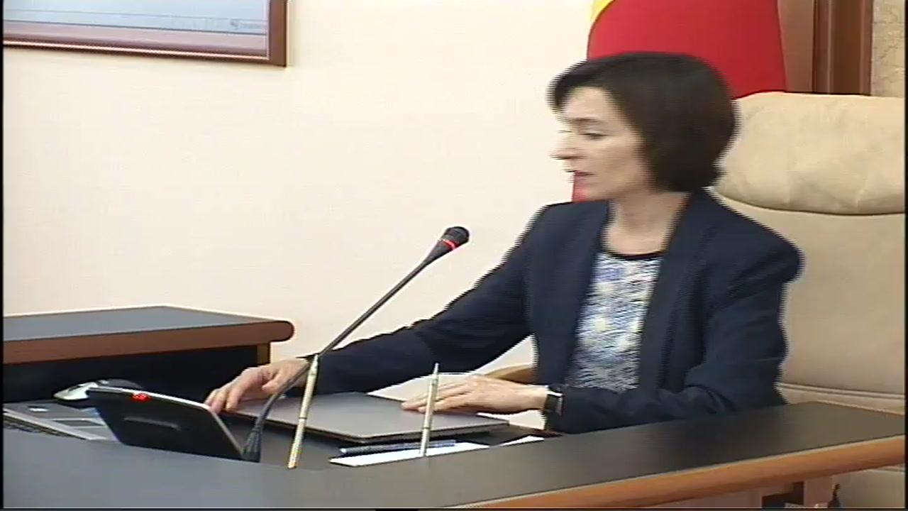Ședința Guvernului Republicii Moldova din 20 iunie 2019