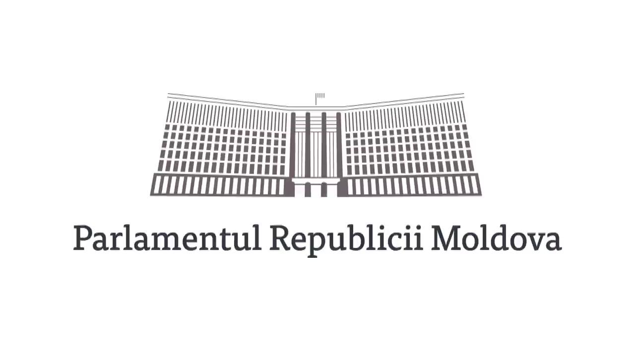 Ședința Parlamentului Republicii Moldova din 12 iulie 2019