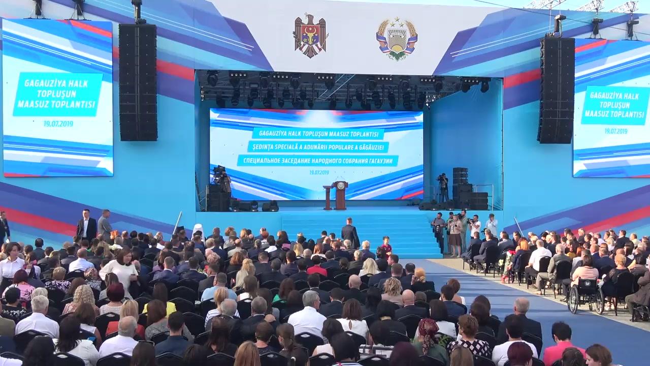 Ceremonia de inaugurare a bașcanului Găgăuziei, Irina Vlah