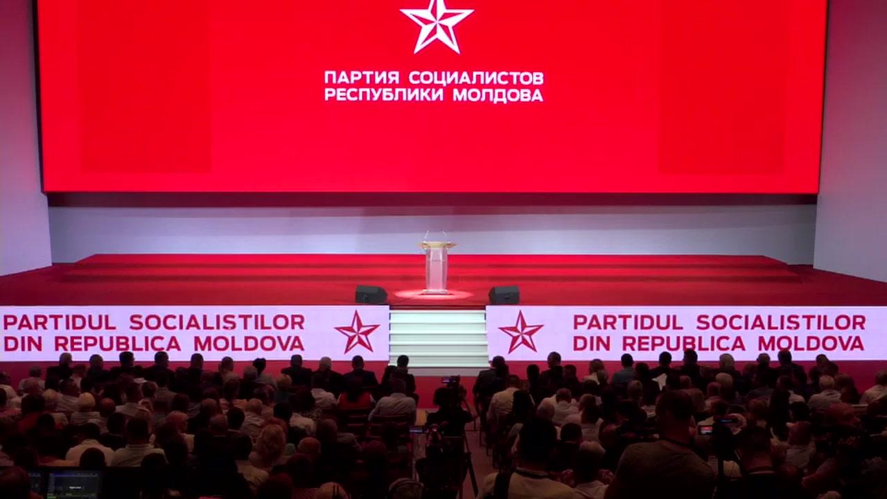 Ceremonia de lansare oficială a Partidului Socialiștilor din Republica Moldova în campania electorală