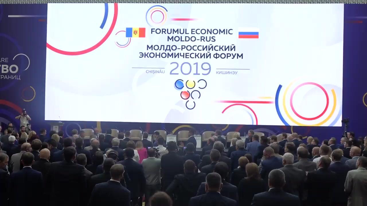 """Forumul Economic moldo-rus, ediția a II-a. Ședința plenară cu genericul """"Noile realități politice. Noile posibilități de cooperare economică"""""""