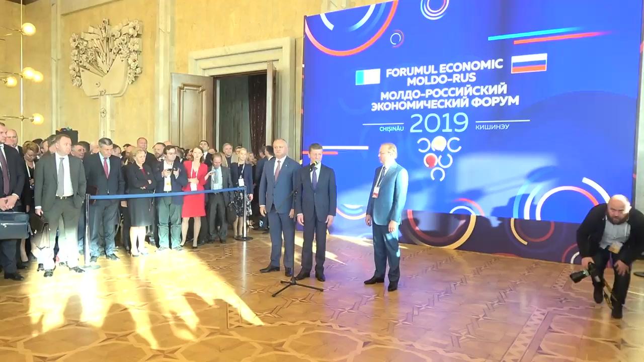 Declarații pentru presă după finalizarea lucrărilor celui de-al II-lea Forum Economic moldo-rus