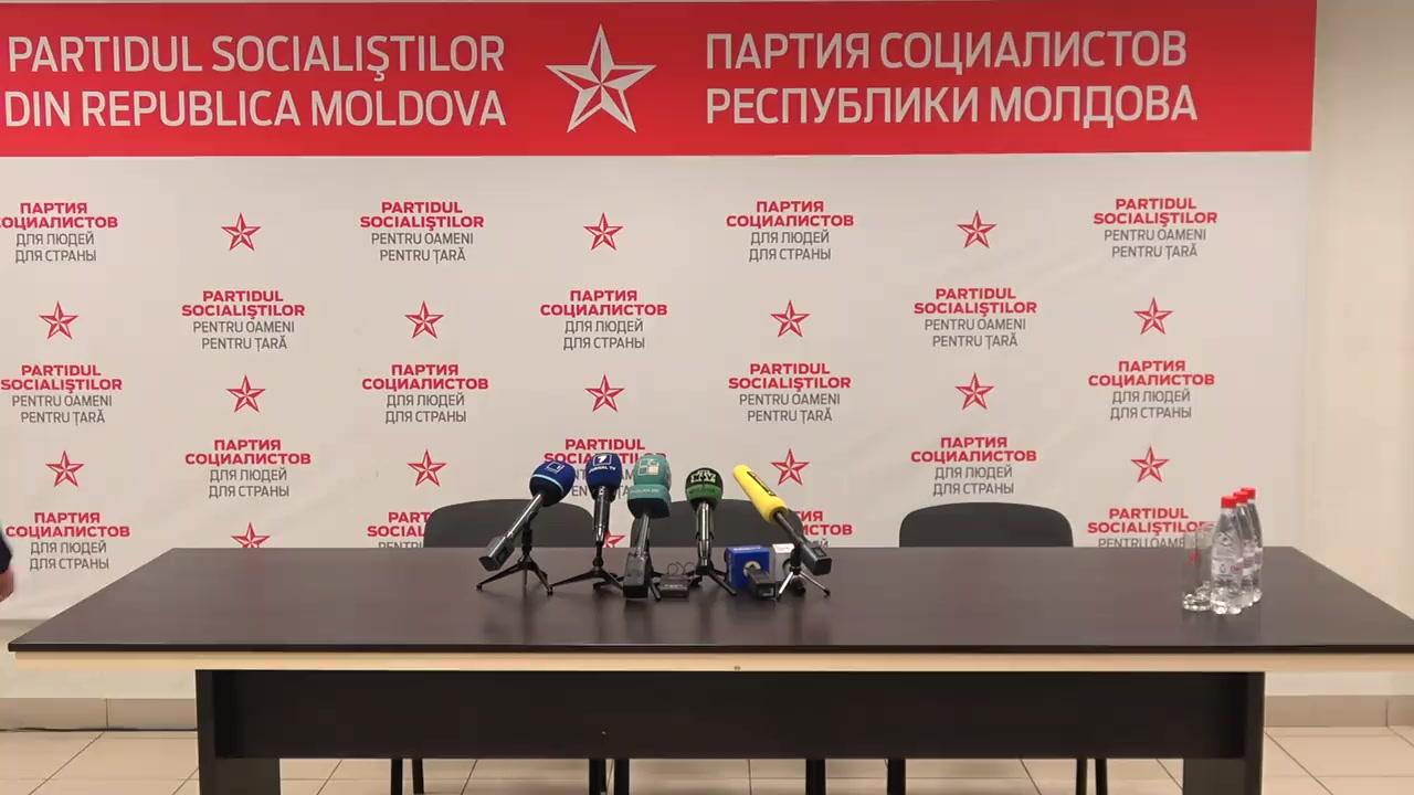 """Conferință de presă susținută de conducerea Partidului Socialiștilor din Republica Moldova cu tema """"Prioritățile fracțiunii parlamentare a PSRM"""""""