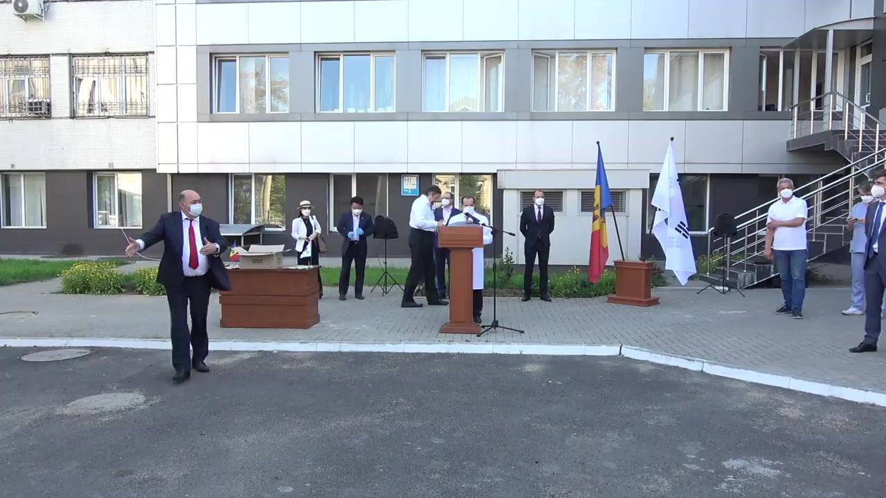 Ceremonia de acordare a ajutorului umanitar din partea Republicii Coreea de Sud