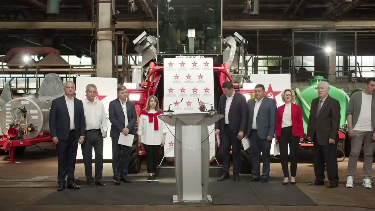 Lansarea programului social-economic al Blocului electoral al Comuniștilor și Socialiștilor