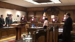 Curtea Constituțională - Examinarea sesizării deputatului Mihai Godea cu privire la procedura de alegere a Președintelui Republicii Moldova