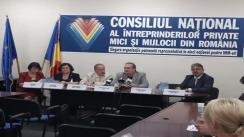 """Conferința de presă cu tema """"Dictatura sindicală distruge dialogul social și periclitează acordurile cu FMI, Banca Mondială și Uniunea Europeană"""""""