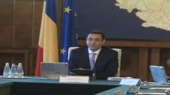Ședința Guvernului României din 11 iulie 2012 (imagini protocolare)