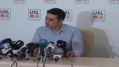 Conferință de presă susținută de deputatul PSD, Claudiu Manda