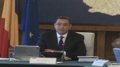Ședința Guvernului României din 19 februarie 2012 (imagini protocolare)