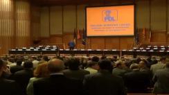 Consiliul Național de Coordonare al Partidului Democrat Liberal