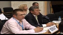 Discursul Președintelui Republicii Moldova, Mihai  Ghimpu, rostit la Geneva, în cadrul Conferinței Mondiale a Președinților de Parlamente. Imagini de pe presedinte.md