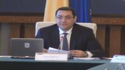 Ședința Guvernului României din 16 ianuarie 2013 (imagini protocolare)