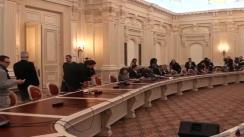 Întâlnirea ministrului afacerilor externe, Titus Corlățean, cu președinții și membrii Comisiilor de politică externă ale Parlamentului
