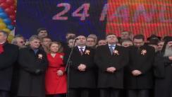 Discursul Primului Ministru al României Victor Ponta la Iași cu ocazia sărbătorii Unirii Principatelor Române