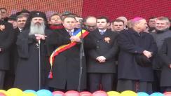 Discursul Președintelui Consiliului Județean Iași, dl Cristian Adomniței la Sărbătoarea consacrată Unirii Principatelor Române