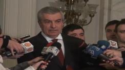 Declarație de presă susținută de Călin Popescu Tăricianu după ședința Biroului Politic Central al Partidului Național Liberal