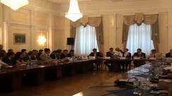 Lansarea mesei rotunde în domeniul transformării electronice în Republica Moldova