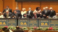 Ceremonia de semnare a alianței dintre Partidul Forța Civică și Partidul Național Țărănesc Creștin Democrat