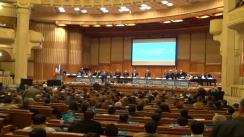 Conferință de presă comună susținută de Președintele FC, Mihai Răzvan Ungureanu și Președintele PNȚCD, Aurelian Pavelescu