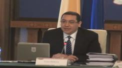 Ședința Guvernului României din 27 martie 2013 (imagini protocolare)