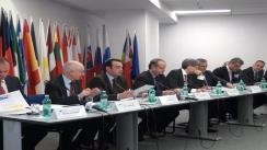 """Dezbaterea cu titlul """"Modele de creștere și competitivitate în Uniunea Europeană"""""""