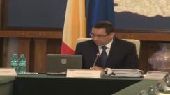Ședința Guvernului României din 30 aprilie 2013 (imagini protocolare)