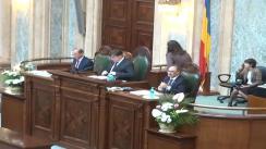 Ședința în plen a Senatului României din 21 mai 2013