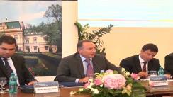 """Conferința de lansare a proiectului """"Sistem de Management de trafic în municipiul Iași"""""""