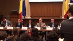 """Evenimentul organizat de Banca Naționlă a României cu tema """"Colocvii de Politică Monetară"""", ediția a VI-a"""