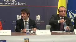 """Conferința de lansare a proiectului """"Centru de contact și suport al cetățenilor români din străinătate"""""""